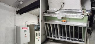 mejoras en la instalacion de ventilacion del edificio publico josu murueta